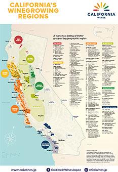 カリフォルニア 地図